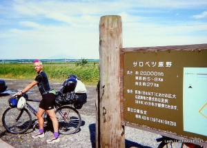 Lash at Sarobetsu, Japan's most northern point