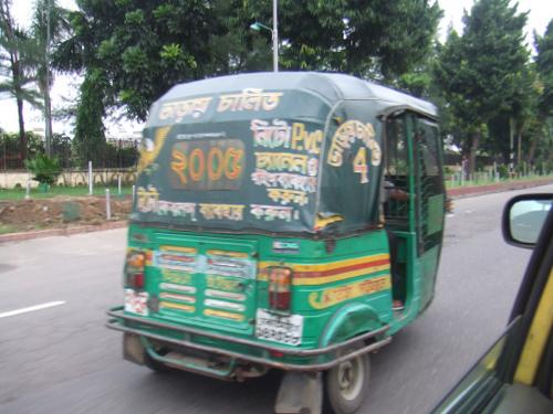 trishaw in Dhaka, Bangladesh