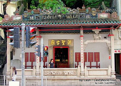 small temple - Hong Kong Island