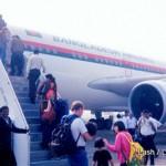 Lash boarding flight in Bangladesh-1