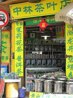 travel story-tea shop in old town, Shanghai, China