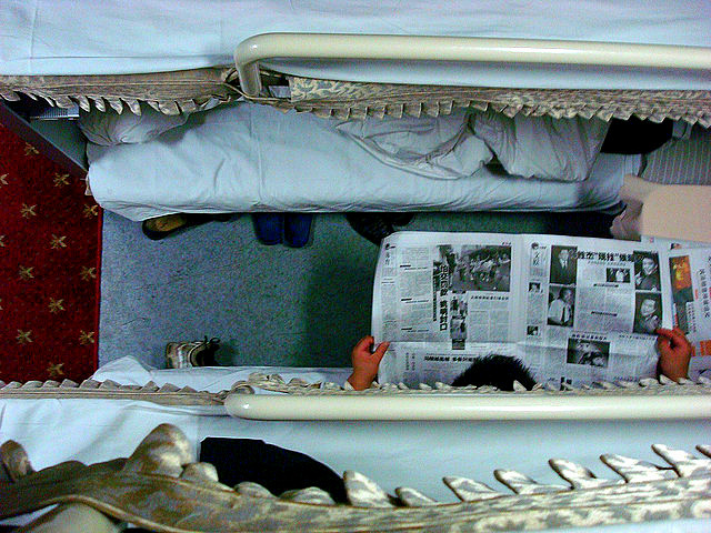 Chinese train compartment