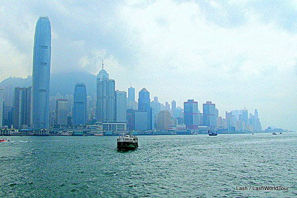 Photo gallery Hong Kong- harbor with star ferry
