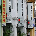 China House facade- Penang- Malaysia