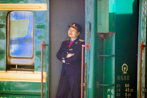 Conductor on Chinese Train