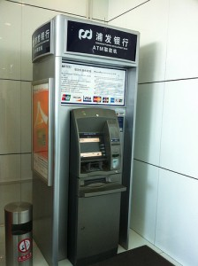 ATM in China