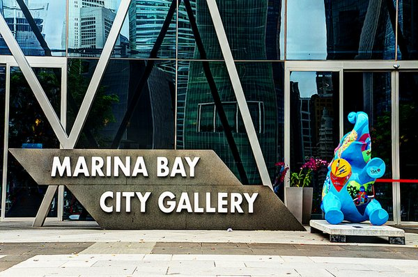 Marina Bay City Gallery - Singapore