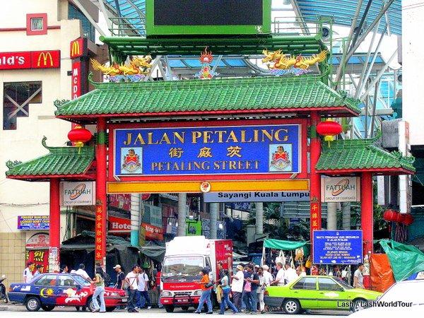 Petaling Street - Chinatown - Kuala Lumpur -Malaysia