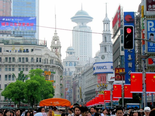 money travel tips - Puxi- Shanghai - banking district