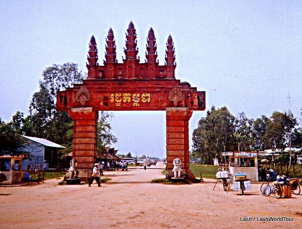 border gate to Cambodia