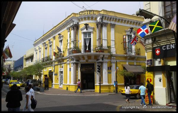 Hostel Hospedarte - Guadalajara